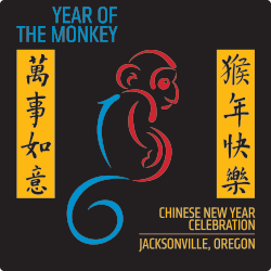 2/27/2016: Chinese New Year 2016, Year of the Monkey in Jacksonville, OR